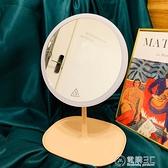 化妝鏡帶燈七夕節實用禮物桌面台式led便攜摺疊日光鏡子送女生 電購3C