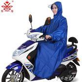 電動電瓶車雨衣成人徒步加大摩托車女單人自行車有袖騎行帶袖雨披 千千女鞋