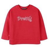『小鱷魚童裝』刷毛圓領上衣(02號~10號)554480