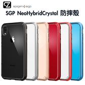 SGP Spigen Neo Hybrid Crystal 系列 軍規防摔保護殼 iPhone ixr 手機殼 防摔殼