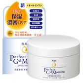 日本 SHISEIDO 資生堂 專科 完美多效早安水凝霜 SPF50+/PA++++ 90g◆86小舖 ◆ 公司貨
