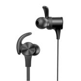 TaoTronics TT-BH07S(TT-BH064) 運動藍牙耳機 運動系列【WitsPer智選家】