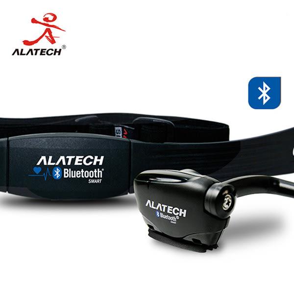 #TP ALATECH單車踏頻器心跳帶超值組 (CS010+SC001)