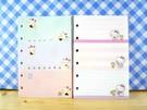 【震撼精品百貨】Hello Kitty 凱蒂貓~補充內頁+資料夾-三色熊*38425