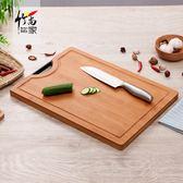 砧板 竹尚家加厚剁骨砧板厚實竹木案板搟面板長方形刀板家用切菜板占板T 雙11購物節