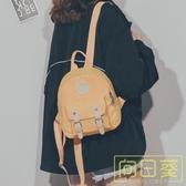 後背包 帆布上新少女百搭迷你後背包背包2020新款韓版ins超火網紅小書包 快速出貨