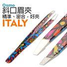 ◆ 義大利設計製造 ◆ 精準力學的完美呈現  ◆ 超高水準的品質 ◆ 品質符合歐盟標準