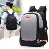 電腦後背包 後背包男青年學生休閒旅行背包大容量電腦包街頭多功能背包 2色