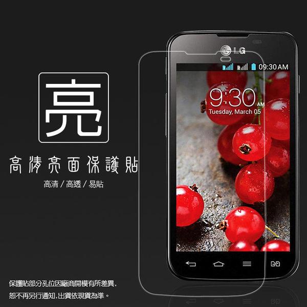 ◆亮面螢幕保護貼 LG OPTIMUS L5II DUET E455 保護貼 軟性 高清 亮貼 亮面貼 保護膜 手機膜