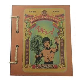 【收藏天地】台灣紀念品*懷舊系列麻繩筆記本-李小龍木樁