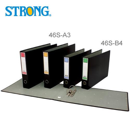 [奇奇文具]【自強牌 STRONG 拱型夾】46S-B4 西式 二孔拱型夾/資料夾/檔案夾