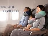 護頸枕u形護脖子記憶棉旅行飛機靠枕