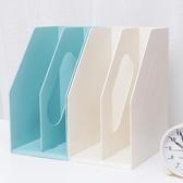 文件架加厚塑料書架簡易桌上文件夾資料框收納盒桌面【聚寶屋】