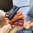 零錢包皮夾 新款錢包女長款日韓大容量多功能三折女式錢夾皮夾子母手拿包 星河光年