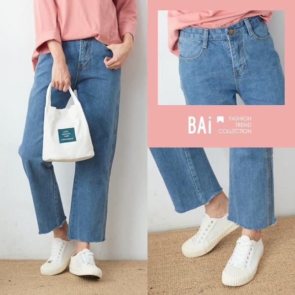 寬褲 抽鬚褲管銅釦高腰水洗牛仔褲M~XL號-BAi白媽媽【160883】