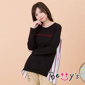 betty's貝蒂思 圓領後背拼接條紋T-shirt(黑色)