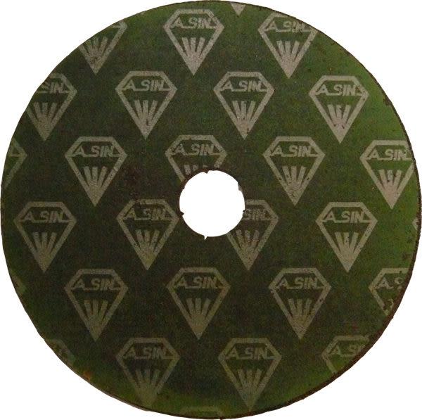 切斷砂輪 1mm*100mm 鑽石牌 DIAMOND 砂輪片 切鐵 剪鐵 切鐵管等物件