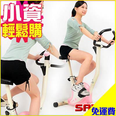 免運!!粉色櫻花健身車.室內腳踏車.自行車美腿機另售磁控健身車飛輪車電動跑步機踏步機器材專賣