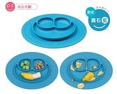 美國 EZPZ HAPPY MAT MINI 迷你餐盤/矽膠餐盤 (寶石藍) 655元