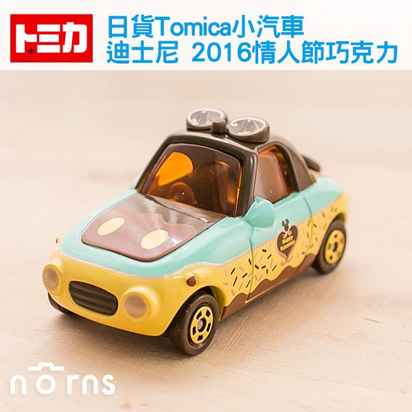 【日貨Tomica小汽車(迪士尼-2016情人節巧克力)】Norns 多美小汽車