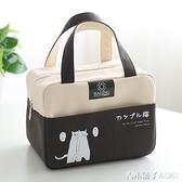 飯盒袋日式手提包上班加厚大容量鋁箔保溫袋子簡約飯袋保溫便當包 青木鋪子