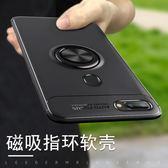 每週新品 oppor15手機殼指環支架oppor11外殼套r15oppo夢境版超薄硅膠軟女潮