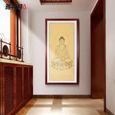 新中式禪意心經字畫裝飾畫茶室書房豎版掛畫菩薩佛像玄關走廊有框xw