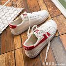 帆布鞋女 2018春季新款帆布鞋女學生韓版原宿ulzzang鞋街拍小白鞋百搭板鞋 米蘭街頭