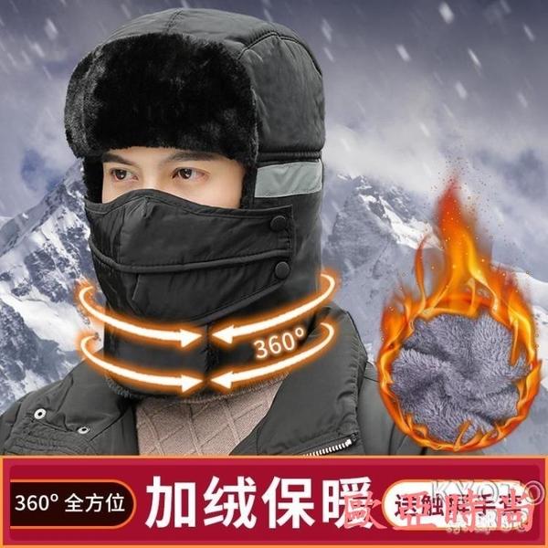 帽子男冬季騎車防風保暖護耳戶外棉帽女東北防寒加厚電動車雷 【快速出貨】