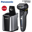 【24期0利率】Panasonic 國際牌 ES-LV97-K 3D全方位 五刀頭 電動刮鬍刀 LV97 公司貨