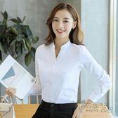 正裝親衫新款白色女士襯衫職業氣質長袖修身立領上衣OL襯衣上班工作正裝棉 創意家居生活館