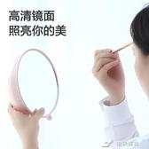 化妝鏡 圓形化妝鏡家用桌面臺式小鏡子簡約學生宿舍少女公主鏡便攜梳妝鏡 樂芙美鞋YXS
