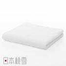 日本桃雪飯店毛巾(白色) 鈴木太太