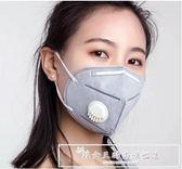 防霧霾防塵口罩防工業粉塵透氣可清洗易呼吸灰粉防毒男女夏『韓女王』
