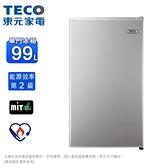 TECO東元 99公升定頻單門冰箱 R1092N~含拆箱定位