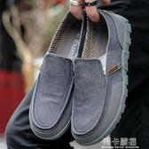 老北京布鞋男一腳蹬懶人休閒透氣男士帆布鞋大碼男鞋45碼46夏季47  莉卡嚴選