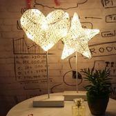 LED星星小台燈圣誕小小夜燈愛心彩燈少女新寢室臥室裝飾HD【新店開張8折促銷】