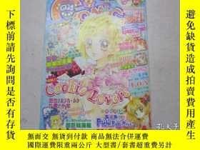 二手書博民逛書店16開漫畫月刊罕見Comic Fans 2004年 7月號Y24