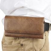 手機掛腰包穿皮帶中老年人男士腰間皮套殼4.7寸5.2寸5.5寸6寸通用【萬聖節推薦】