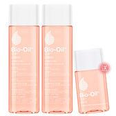 Bio-Oil百洛 護膚油回饋組