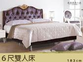 【德泰傢俱工廠】格蘭德6尺雙人床(紫色布)A002-158-3