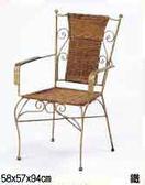 【南洋風休閒傢俱】餐椅系列-鍛造編藤餐椅 雙葉扶手椅 戶外休閒餐椅 適咖啡廳 (625-2)