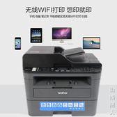 兄弟L2710dw激光打印機一體機雙面復印機掃描傳真家用辦公多功能 NMS街頭潮人