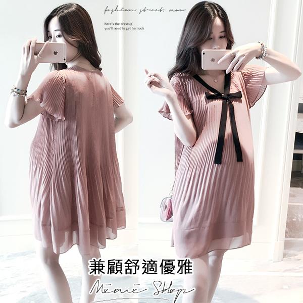 孕婦裝 MIMI別走【P52546】兼顧優雅與舒適的穿搭 顯瘦百褶雪紡連衣裙