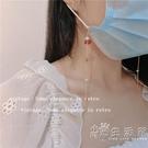 口罩錬設計感淡水珍珠超仙蝴蝶眼睛面紗錬條口罩防丟錬 小時光生活館