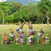 花園動物-別墅庭院裝飾花園擺件戶外卡通兔子園林景觀雕塑小品仿真動物擺設  YYS 花間公主
