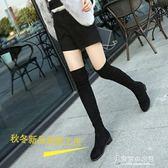 過膝長靴長筒靴子女秋冬加絨韓版平底百搭顯瘦彈力女靴子 東京衣秀