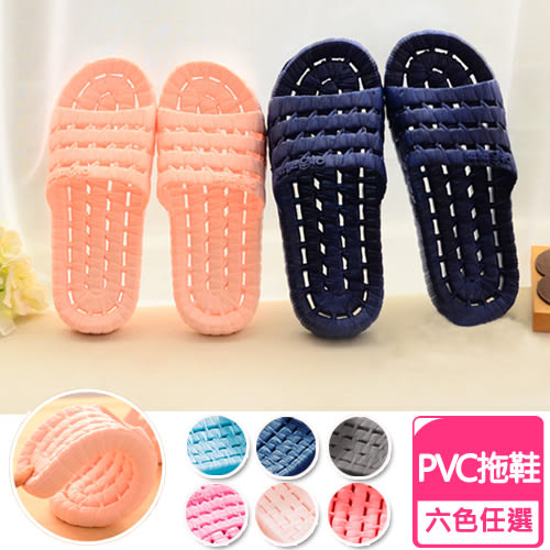 現貨! 熱賣款- 超柔軟PVC浴室防滑摺疊拖鞋男女款 (顏色隨機)