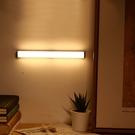 感應燈 LED燈 照明燈 人體感應燈 1...