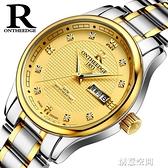 超薄防水精鋼帶石英男女手錶男士腕表送皮帶學生女士男表手錶 創意空間